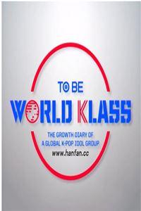 World Klass[20191206]