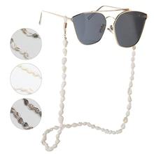 Small Conch Cord Holder Sunglasses 1PC Neck Strap Women Nove
