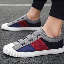 Базовая Высококачественная Мужская парусиновая обувь; Лоскутная