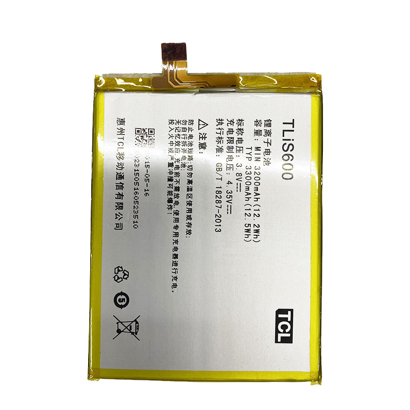 <font><b>100</b></font>% Original 3300mAh TLiS600 Battery For UMI EMAX / UMI IRON For TCL TliS600 3N I718M M2U M2L M2M Mobile Phone+Tracking Number image
