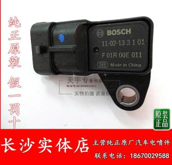 Free Delivery.B12 engine intake pressure sensor F01R00E011