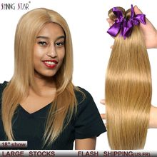Colored 27 Brazilian Straight Hair Bundles Honey Blonde Human Hair Weave Bundles Deal 1PC Remy Hair Shining Star Weft Extensions