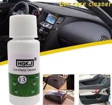 1PCS HGKJ 20ML 1:8 Verdunnen met water = 180ML Autostoel Interieurs Cleaner Auto Vensterglas Auto voorruit Cleaning Auto Accessoires(China)