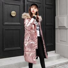 Зимняя новая утолщенная хлопковая стеганая куртка Корейская