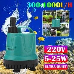 5/8/18/25W 220V woda akwariowa pompa Pet Craft pompy ultra-cichy mikro do zanurzenia W akwarium staw fontanny pompa basenowa