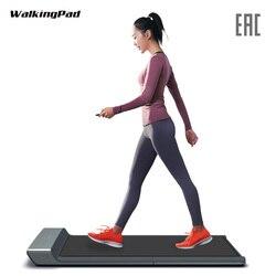 WalkingPad cinta de correr A1 inteligente plegable máquina de caminar deporte eléctrica cinta transportadora cuerpo formación Mi equipo de ejercicio