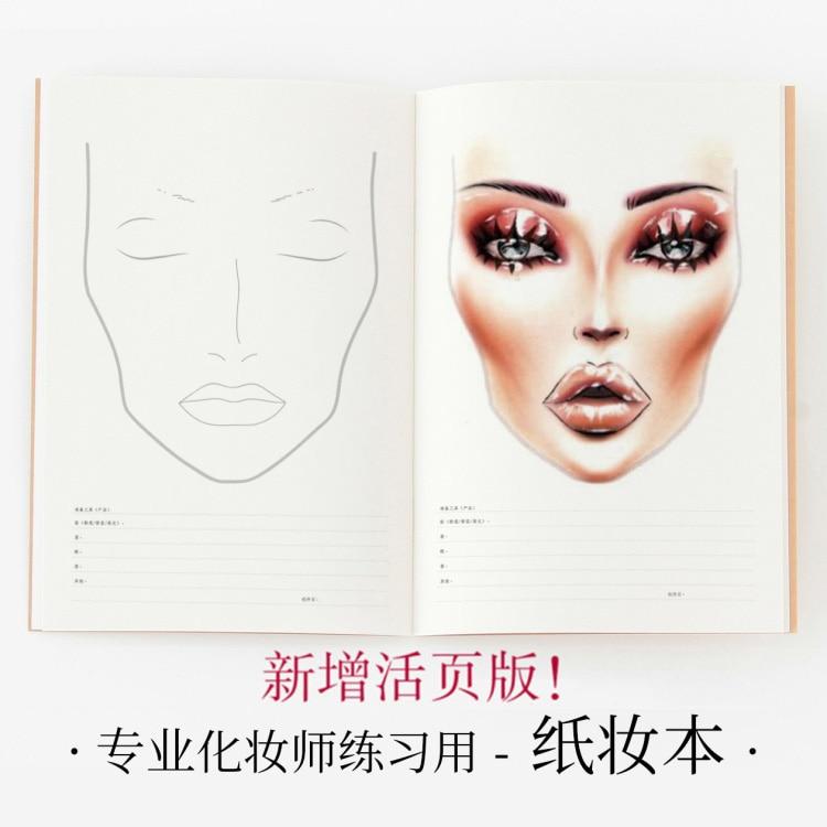 A4 Facechart Paper Makeup Notebook Professional Makeup Artist Practice Template Makeup Drawing Book