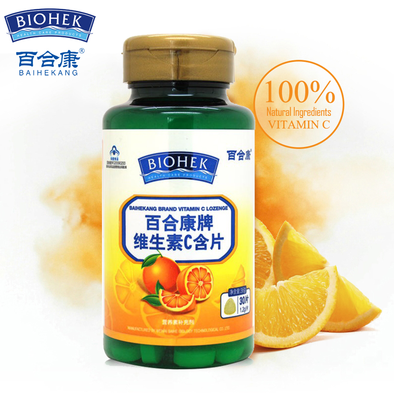 Vitamin C Chewable Tablet Whitening Brighten Skin Face Skin Care Fade Dark Spots Freckle 100% Natural Ingredients Anti-aging