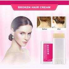 Practical Women Small Broken Hair Finishing Cream Portable Refreshing Styling Fix Wax Stick Hair Styling Cream TSLM1