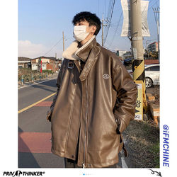 Мужская куртка из искусственной кожи Privathinker, Повседневная Свободная куртка черного и коричневого цвета на молнии, модель 2020