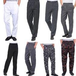 2020 notícias serviço de comida adulto homem chef calças cozinha restaurante vestir garçom uniforme botões chili padrão calças à prova de óleo cozinheiro