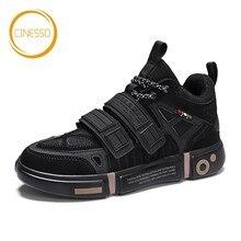CINESSD/Мужская Высококачественная обувь для скейтбординга; дышащая модная Уличная обувь; трендовые Нескользящие Прогулочные кроссовки; повседневная спортивная обувь