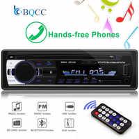 Rádio do carro autoradio 1 din bluetooth sd mp3 player coche rádios estereo poste para áudio automático oto teypleri rádio do carro jogador