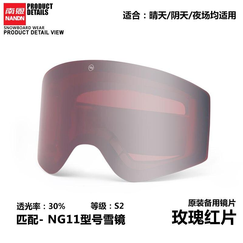 Ski Goggles Lens For NG11