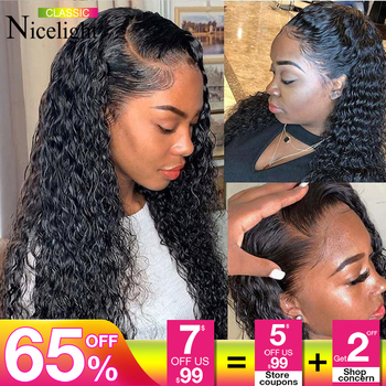 Nicelight Malaysian Water Wave Wig 100%Human Hair Wigs 13x4 Front Lace Wigs 150 Density Natural Hairline Remy Lace Wig For Women