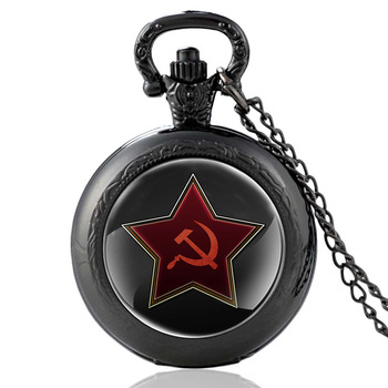 Reloj de bolsillo de cuarzo CCCP con diseño de Hoz negro antiguo, emblema comunista Vintage para hombres y mujeres, regalo de joyería