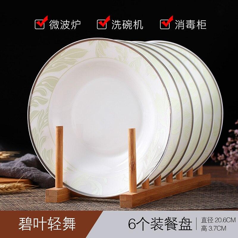 Vaisselle en porcelaine 8 * pouce | Ensemble de vaisselle de salle à manger américaine en céramique, assiettes de soupe profonde, os de Jingdezhen, assiettes de Sushi 6 pièces/ensemble - 5