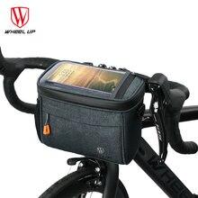 Велосипедная сумка на колесиках многофункциональная плечо для