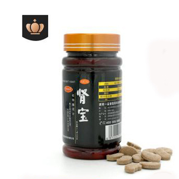 Hot Selling 100PCS  Maca Tablets Anti-Aging Promote Increased Male Body Energy Health Nutrition Goods For Prostatitis Treatment shenbao tablet ginseng maca warm tonic male health anti aging promoting energy waist and leg pain anti fatigue tone up the body