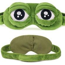 Модель 3d-лягушки маска для глаз среди нас pulpito двусторонний Аниме Забавный подарок для детей кавайный чехол для сна отдыха Забавный Подарок ...