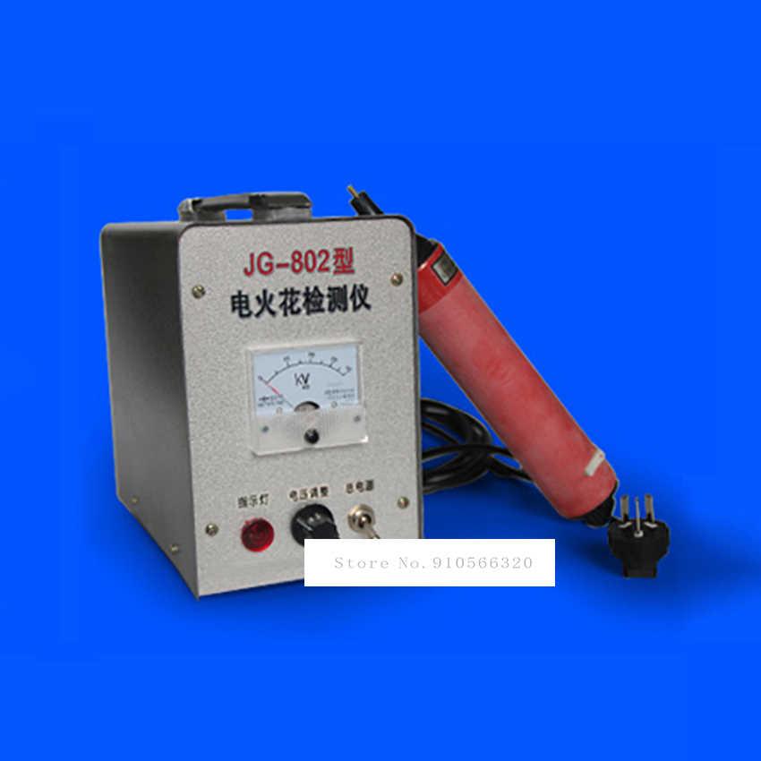 JG-802 портативный праздник детектор электрический детектор утечки искры Пинхол тестер металла антикоррозийное покрытие испытательное оборудование