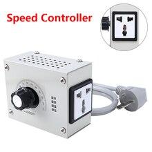 Controlador de velocidade para motor, controlador de velocidade de motor 4000w ac 220v com controle de tensão variável para ventilador e motor dimmer