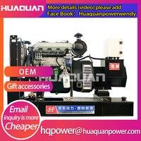 Power-genset 30kw weichai deutz motor pequeno gerador a diesel