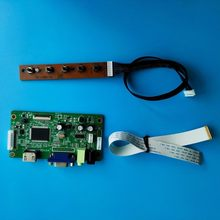 Комплект для LTN133HL05-401 HDMI VGA драйвер светодиодный контроллер доска ЖК-дисплей 13,3