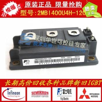 2MBI400U4H-120 best selling power module--HSKK