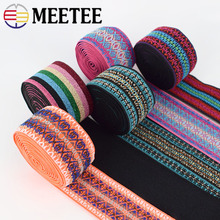 5Meters Polyester Jacquard 50mm Elastic Band Rubber Band Webbing Pants Waist Binding Tapes for Skirt Bags Belt DIY Sewing Crafts 3 5meter meetee 50mm elastic band rubber band webbing pants waist binding tapes for skirt bags belt sewing clothing accessories