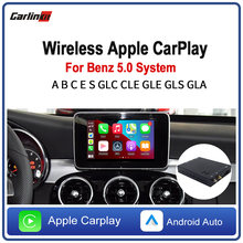 Carlinkit20 декодер подходит для benz ntg50 multimedi carplay/andorid