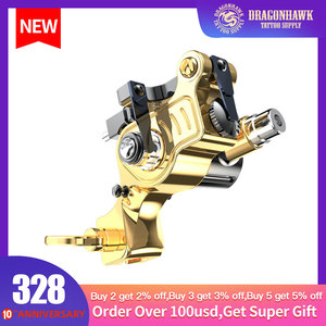 Stable High Speed Adjustable S