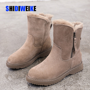 HOT Women Boots Winter Shoes P