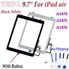 WEIDA Touch screen R...