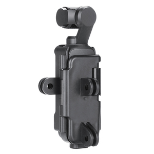 Image 3 - Ulanzi OP 7 Vlog Case Housing for DJI Osmo Pocket Extend Mount Adapter with 1/4 Screw Cold Shoe for Microphone LED Light