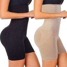 Body-Shaper Fat-Burning Lose Weight Tummy Control Slimming High-Waist Ladies Amazing
