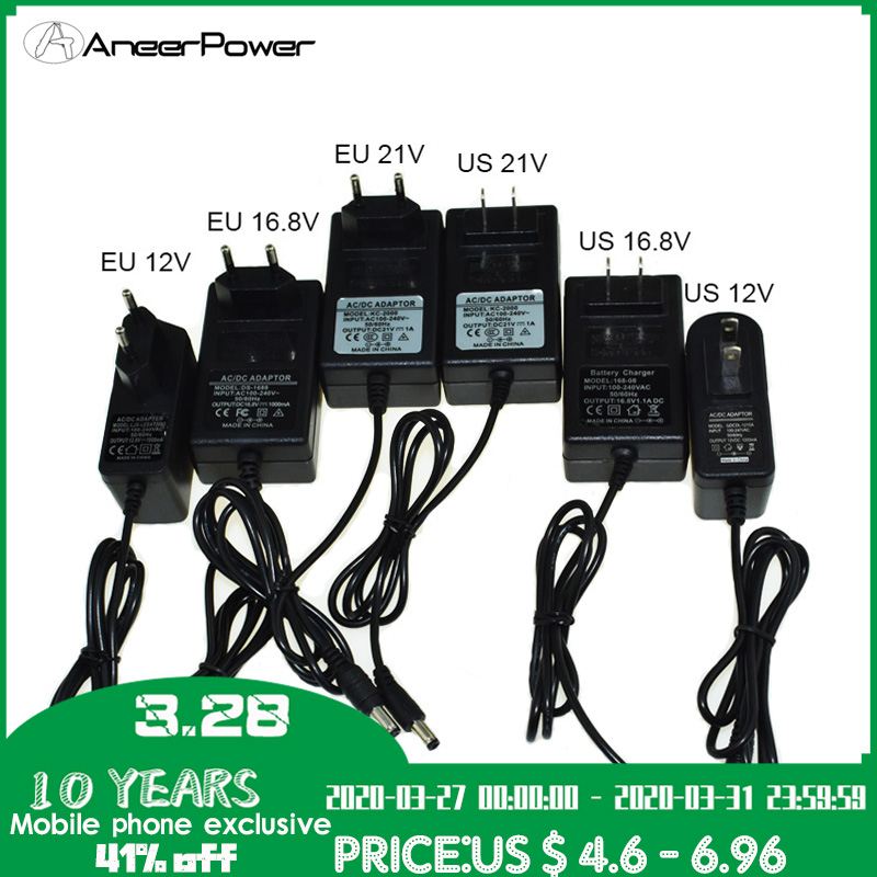 21v 16.8v 12v Li-ion Battery Electric Drill Battery Charger Cordless Dril Electric Screwdriver Charger 25v Battery Charger