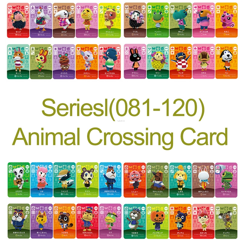 Amiibo Card NS Game Series 1 (081 To 120) Animal Crossing Card Work For
