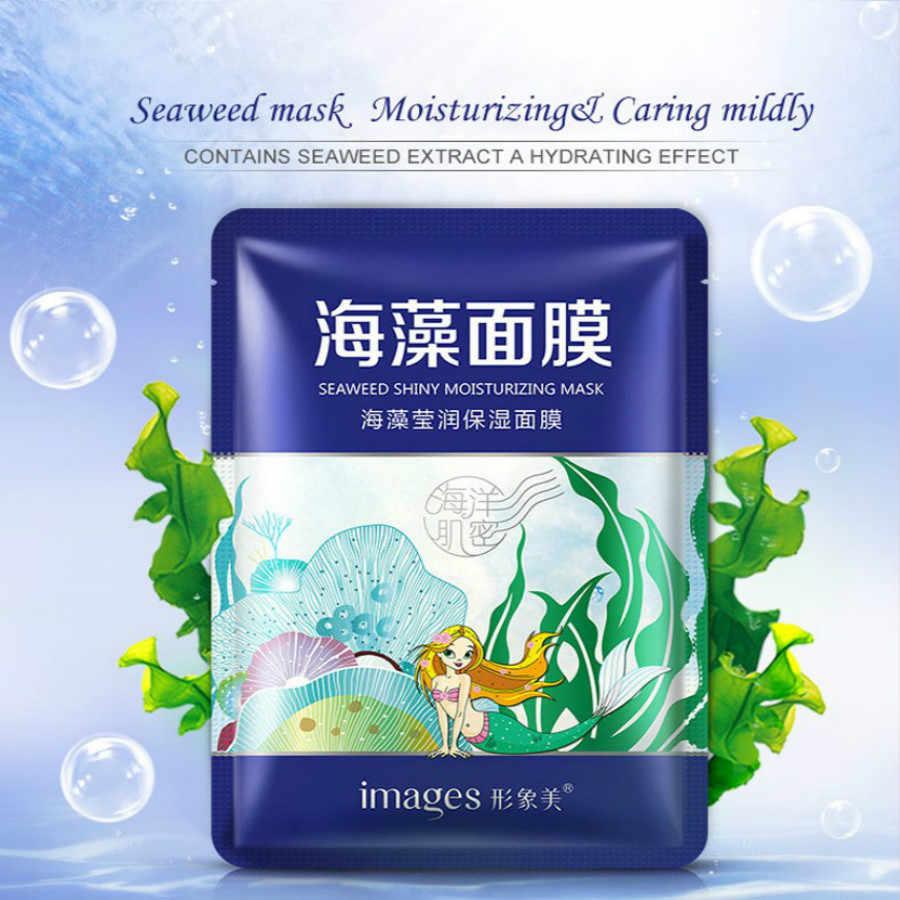 1 個海藻カタツムリエッセンスフェイシャルマスクスキンケアオイルコントロール保湿水和細孔を縮小アロエブルーベリーマスクフェイスマスク