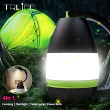 4In1 Multifunction USB Charge Portable Lantern LED emergency Flashlight Camping Light reading desk lamp night light For Outdoor