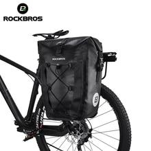 ROCKBROS مقاوم للماء حقيبة الدراجة 27L السفر الدراجات حقيبة سلة دراجة الرف الخلفي الذيل مقعد جذع أكياس السلة الجبلية الدراجة اكسسوارات