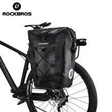 ROCKBROS su geçirmez bisiklet çantası 27L seyahat bisiklet çantası sepeti bisiklet arka raf kuyruk koltuk bagaj çantaları Pannier MTB bisiklet aksesuarları