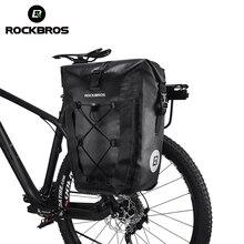 Rockbros Waterdichte Fietstas 27L Reizen Fietsen Mand Bicycle Rear Rack Tail Seat Kofferbak Zakken Fietstas Mtb Fiets Accessoires