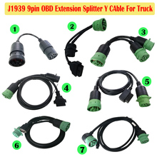 OBD2 Extension Cable Truck Adapter OBD II J1939 9pin to OBD2 Interface Splitter Y-Cable Adapter Connector Cable Male to Female