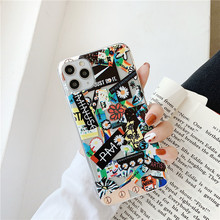 Street Grafitti Painting Phone Case for iphone