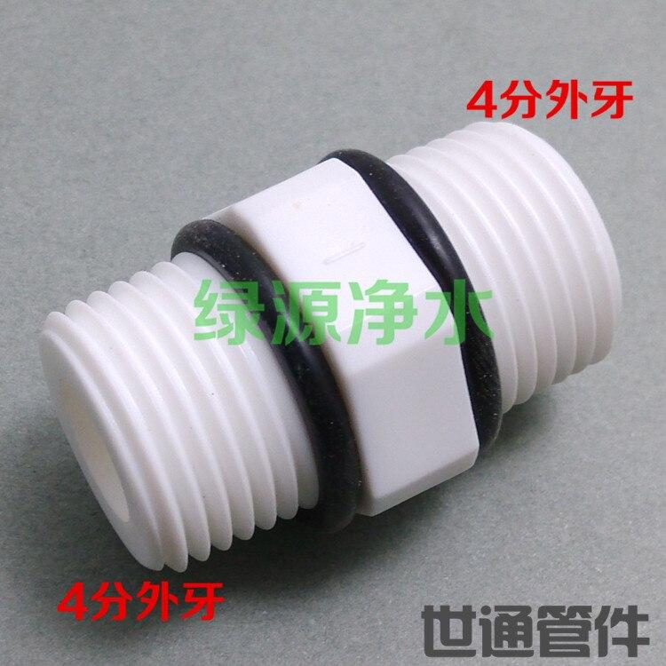 Plastic Nylon 1/4