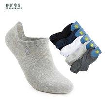 Calcetines hombre новинка Аутентичные Хлопковые мужские носки