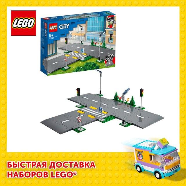 Конструктор LEGO City Town Дорожные пластины 1