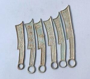Собирайте 6 шт. китайский бронзовый нож в форме монеты старая династия антикварная валюта наличные