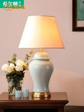 Amerykańskie ceramiczne stołowe lampa do sypialni salon lampka nocna do pokoju nowoczesna minimalistyczna romantyczna i przytulna lampa do paznokci do użytku domowego tanie tanio TUDA CN (pochodzenie) Foyer Niebieski Dół Ue wtyczka 110 v 220 v 90-260 v Pokrętło przełącznika Żarówki led Nowoczesne